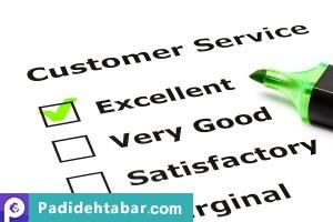 مشتری مداری و راهکارهای کسب رضایت مشتریان