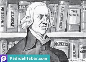 نظریه اقتصادی آدام اسمیت